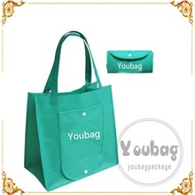 High quality recycle pp non woven folding shopping bag with button