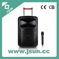 Simple Design Active Trolley Speaker