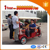 light and handy 2014 hot sale h-power electric three wheel electric tricycle for passenger