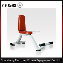 Commercial Gym Fitness / Utility Bench / TZ-6052