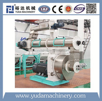 Reasonable price low invest poultry animal feed pellet machine