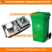 Swing dustbin mould factory supply 120l bin moulds