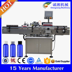 China gold supplier for automatic round bottle labeling system,labeling machine price,labeler