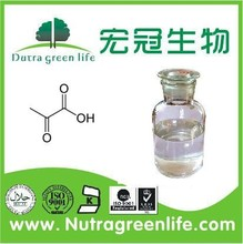 High quality Pyruvic acid ,cas 127-17-3, factory supplier