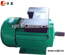 0.75kw single phase electric motor 220v 50hz