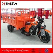 2015 Shineray 150cc 200cc 250cc 300c cargo passenger use tricycle, three wheel motorcycle, pedicab