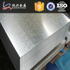 Top Brand High Strength Density of Galvanized Steel Sheet