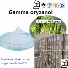 gamma oryzanol cosmetics , rice bran extract oryzanol powder 11042-64-1