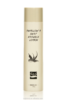 Bird's Nest Essence Top Whitening and Nourishing Lotion