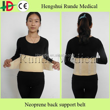 Lumbar support belt for back pain --High elasticThis double pull lumbar brace provides extensive support to the lower back It is