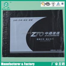 Custom Printed plastic envelope bag/Poly Envelopes Bags
