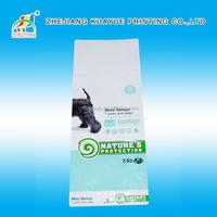 Excellent Quality Dog Pet Food Bag,Custom Made Plastic Dog Food Packaging Bag,Eight Edge-Sealing Sealed Dog Food Bag