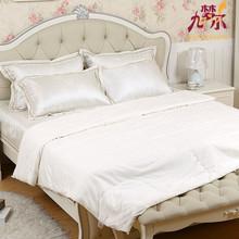 handmade silk quilt plain dyed/patchwork/printed Jiu Meng Er brand