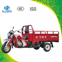 LUOYANG adult 3 wheel gas motor scooter for cargo with CCC certificate