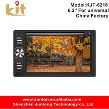 Multi language option universal 2 din car dvd player with bluetooth usb sd radio with rear view camera option