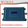 /product-gs/lcd-wcdma980-2100mhz-3g-signal-booster-repeater-amplifier-coverage-2000m2-home-use-1008724515.html