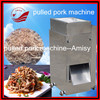 cooked beef meat shredder
