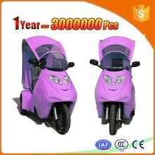 48V12mos triciclos de carga triciclo motorizado venta de triciclos Differential motor