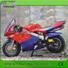 2015 50cc Gas Powered Pocket Bike Cheap For Sale/SQ-PB02