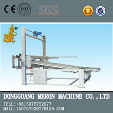 FYQ1370*2200 carton machine/wallpaper pasting machine