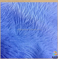 You Customize feather pattern sofa material fabric backing with woven fabric