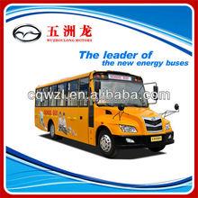 Mini yellow school buses for sale