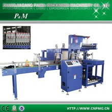 Automatic L type Shrink wrapping machine for bottles /8-12Bags per min