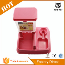 Plastic Dog Automatic Feeder Water And Food Dispenser