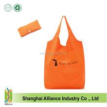OEM Sky Blue Color Foldable Shopping Bag,Polyester Folding Shopping Bag,Folding bag