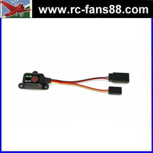 SKYRC Power Switch for RC Model with Input Voltage 12V