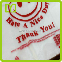 2015 alibaba China clear health food packaging wholesale customized reusable smile face plastic bags with handles