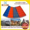 Popular UPVC 2 layer plastic roofing materials