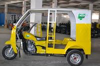 China 150cc air cooled 3 wheel rickshaw passenger tricycle/three wheel bike