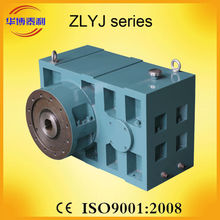supply hot sell ZLYJ series 2 speed gear speed reducer/gearbox/gear box , 12v dc motor with gear reduction