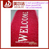 Latest pvc colorful floor door bedroom mat made from factory directly with high good comments