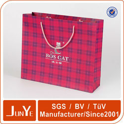 Cheap good quality gift bag hot selling gift bags wholesale