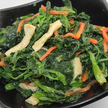 Frozen Seasoned Spinach Vegetables foods