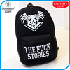 2015 Fashionable Korean Backpack Bag New Style School Backpack For College Students