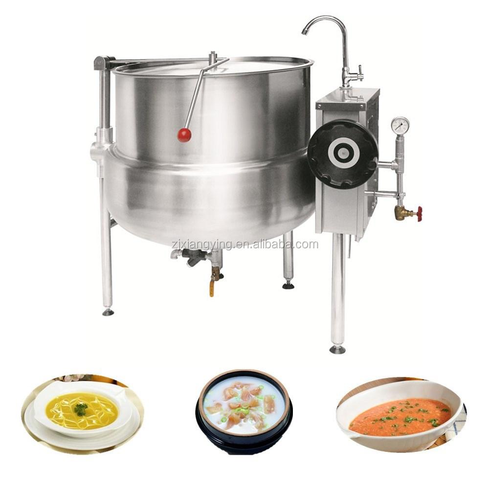 Xyqg h200 vapeur mat riel de cuisine industrielle for Machine vapeur cuisine