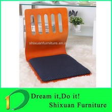 colorful new design on sale durable floor rocking chair
