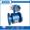 2014 new design portable flow meter