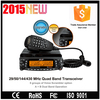 /product-gs/809-memory-channels-multi-band-radio-receivers-tyt-cheap-car-radio-th-9800-mobile-radio-60190145374.html