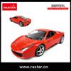 Rastar hot sale rc car model Ferrari 458 Italia r/c car