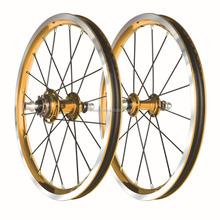 Alta dureza 16 polegada dobrável bicicleta rodado Bike rodas rodas de bicicleta