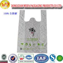 printed biodegradable plastic bag/stick bag plastic