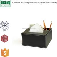 Decorative black stitching plain leather leather desk accessories, desktop organizers, tissue case
