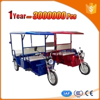 hot selling electric three wheel motor tricycle for wholesales