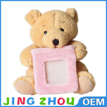 "6"" plush toy photo frame, stuffed animal photo frame, plush picture frame"