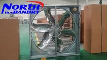 """50"""" ventilating fan/axial blower exhaust fan/green house/poultry"""