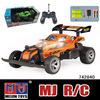 1:20 4 Channel Remote Control Car For Kid including battery